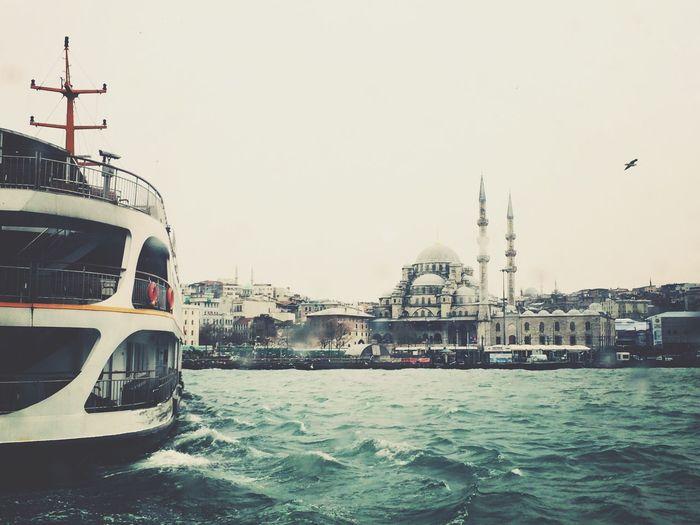 Eminönüyenicamii Eminönüiskelesi Istanbul Turkey