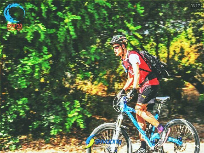 #israel Bikeriding Nature