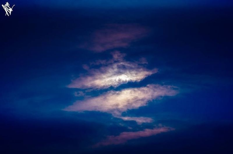 Supermoon 2013 Moon Clouds