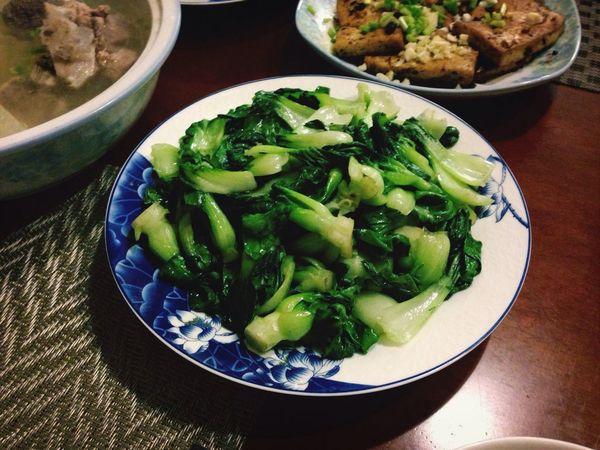 青菜 In My Mouf Cooking