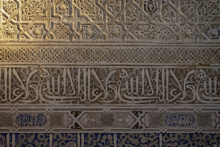 interior of Alhambra, Granada, Spain Alhambra Alhambra De Granada  Interior Spain Architecture SPAIN Arabic Style Pattern Design Craft Art And Craft Architecture No People Creativity Indoors  Backgrounds Built Structure Carving - Craft Product Full Frame Floral Pattern Ornate Wall - Building Feature Building Religion Ceiling History Architecture And Art Directly Below