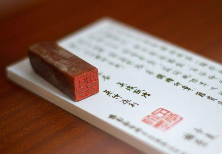 Stamp Heritage