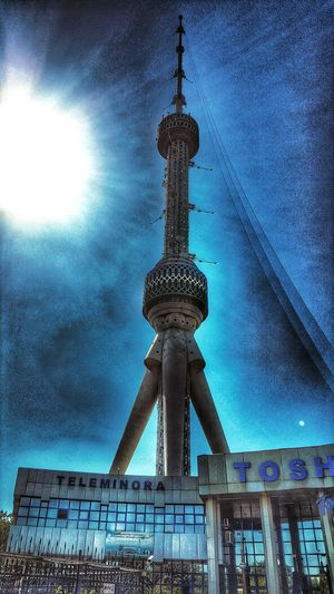 Tashkent TV Tower by S6 Edge Picnic Enjoying The Sun People Watching Enjoying The Sun Lovely Weather Beautiful Day