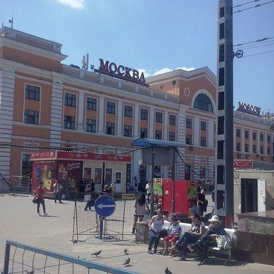 вокзал Путь_домой Пора_домой Савеловский_вокзал