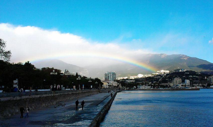 ЯлтаКрым Rainbow радуга набережная