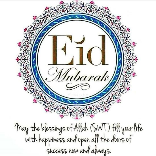 Happy eid! Gonna be a relaxing great weekend Muslim Arab Arabian Quran Islamic Allah ProphetMuhammad Eid Eidmubarak Ramadan  Holymonth Iftar
