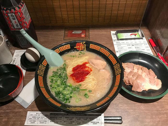 Cuisine Famous Franchise Ichiran Ramen Japan Japanese Food Pork Bowl Chopsticks Delicious Eat Egg Exam Food Food And Drink Ichiran Meat Noodle Order Questionnaire Ramen Restaurant Roast Soup Traditional