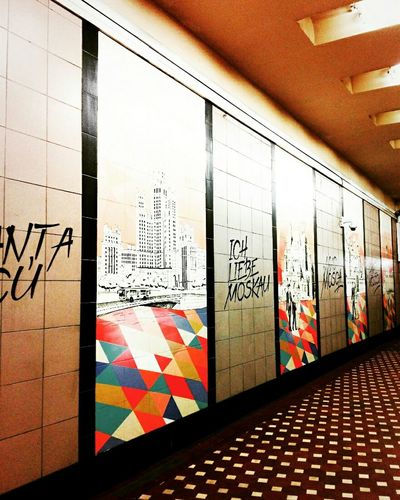 Wonderful Mood москва #russia Россия люблю Moscow люблю Россию Architecture Street Inmoscow Moscow, Москва Inrussia Russia россия Colorful Houses Metro Station Metro Wall Art Wall Painting Wallpainting Colorful really like this place,very beautiful wallpainting