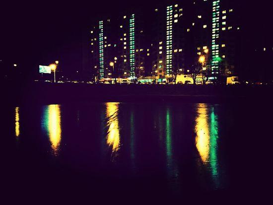 Moscow Night Lights Yasenevo