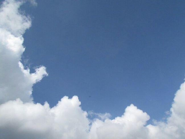 Sky Climbing Clouds And Sky 宝満山 竈門神社