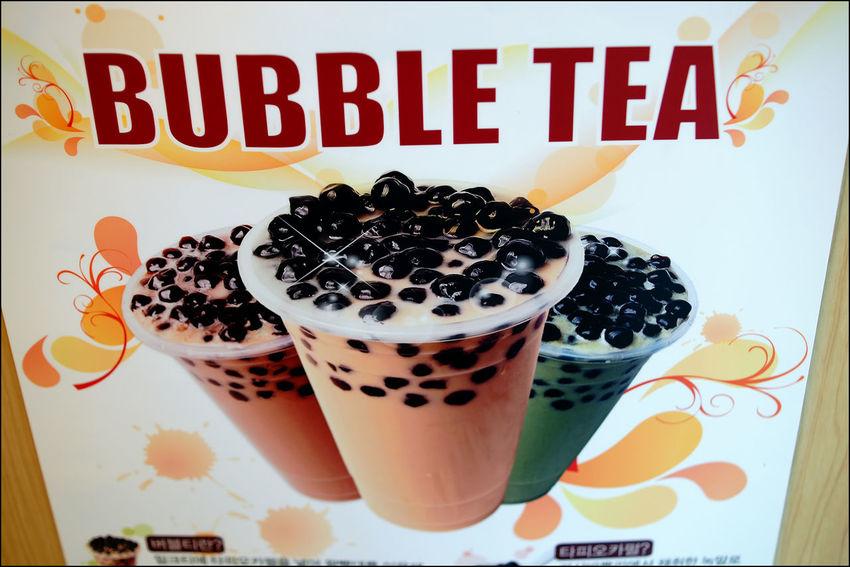 효자동 걷기 좋은 곳 Bubble Tea A700