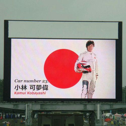 go Kamui♪this week is Australia GP can't wait~who is win F1 Kamui Racing Driver