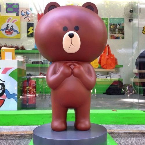brown BrownCony Linecharacter Doll Singapore