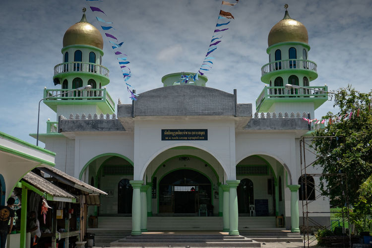 Mosque in Koh