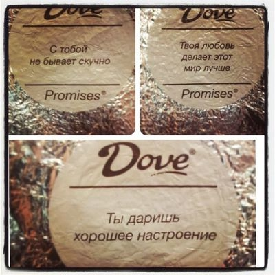 if you wanted to compliment... Promises  Dove Instagood Instasize