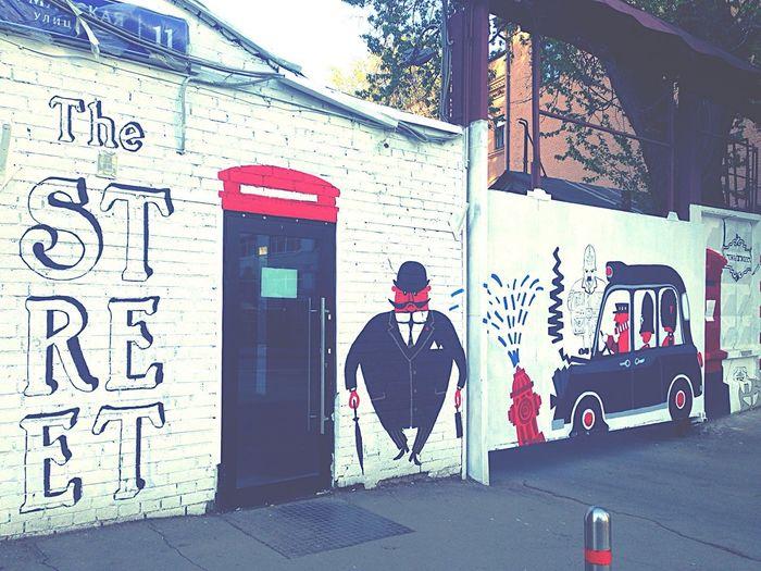 Moscow, street, street art Bauman Str.