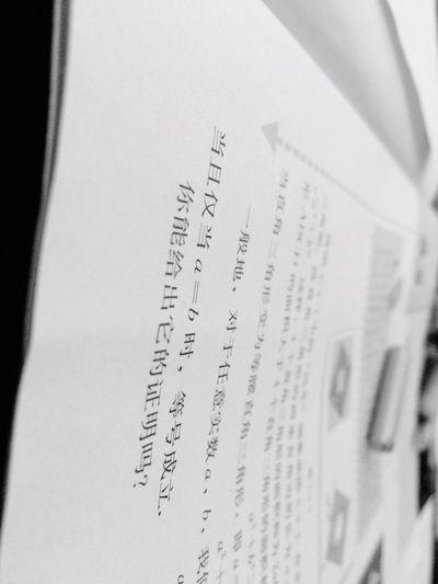 having lesson now. First Eyeem Photo