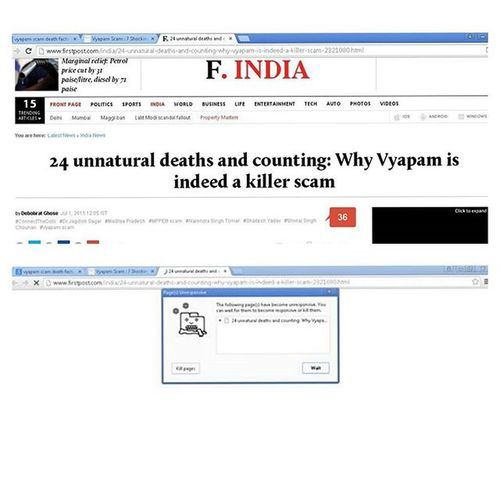 A Scam so killer that it got my browser in splits😐 Two years, 44 mysterious deaths😵 Vyapam
