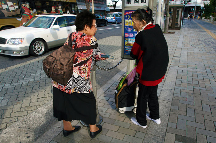 City Life Japan Sakai City Japan Sakai Senior Women Street Photography