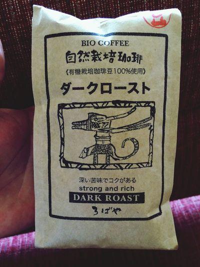 男なら一度はためして欲しい「ろばや」のダークロースト。 突き抜けた苦味。 Coffe Fairtradecoffee Fairtrade