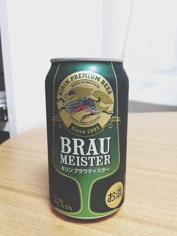 BRAU MEISTER頂き( ^ ^ )/■ Beer 麦酒 ビール