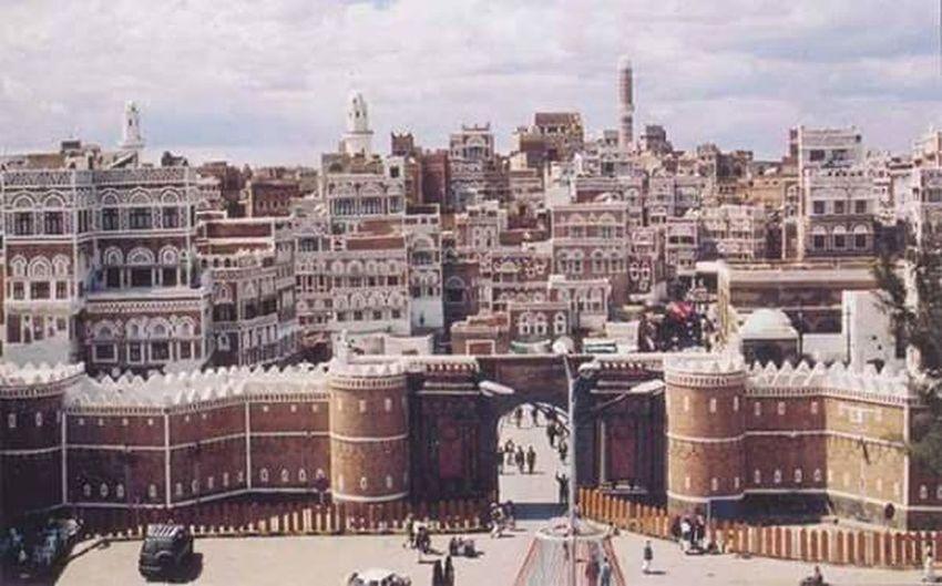 باب اليمن في صنعاء