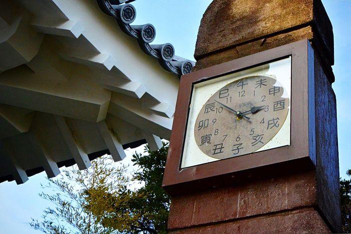 今日は瞑想の道ルートで登山❗️ EyeEm Best Shots Urban Geometry Eye4photography  Winter Hello World Enjoying Life Clock Time Good Times Check This Out