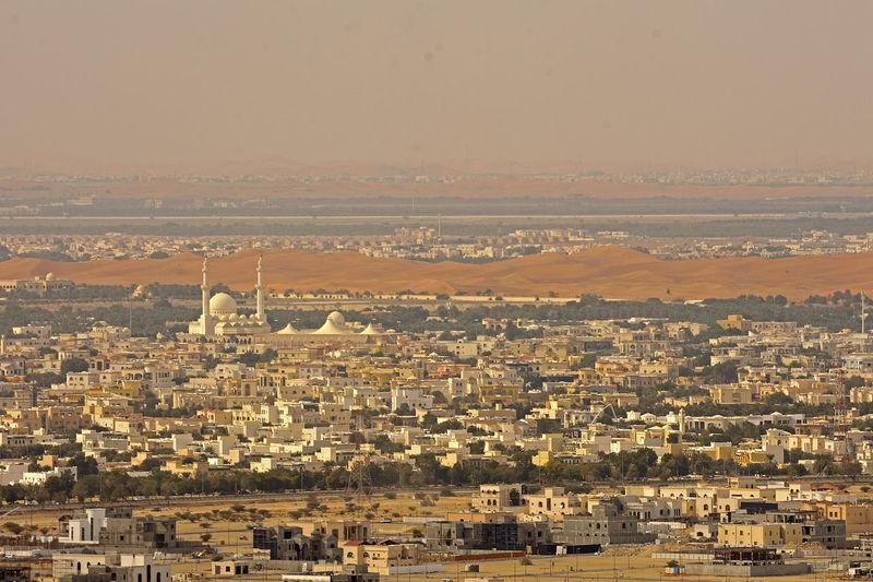 Al Ain Building
