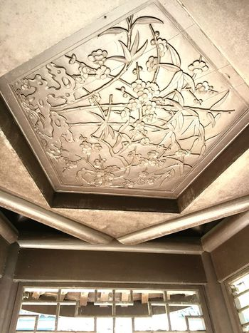 Chinagarten Kunst