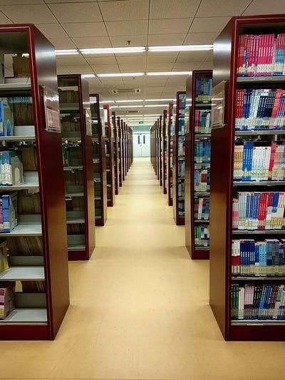 Bookshelf Shelf
