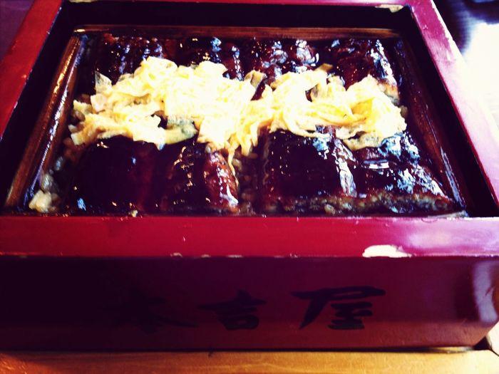 うなぎ Eating Unagi Yummy 柳川