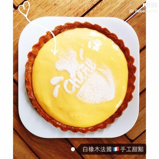 好好吃 每人分一小塊 白橡木法🇫🇷國手工甜點 Dessert Yummy♡ Share Lemon Pie Lovelovelove