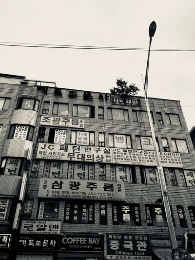 building Low Angle View Built Structure Building Exterior Architecture Sky No People Building Text Communication Day Clear Sky Travel Destinations Nature City Outdoors Lighting Equipment Street Light Tall - High History Window