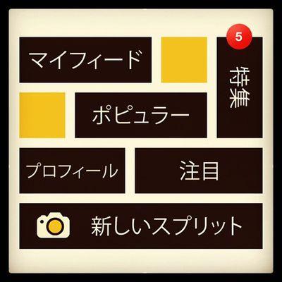 #Pixplit - coming soon in 10 languages Pixplit