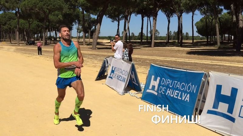 Finish! Lifestyles Sport Sports Photography Cross Country Running Tree Adult Day People Sky Outdoors SPAIN Athlete Hardwork Finish Colors Sunny Day Sunny Sunshine Forest Gay Gayboy EyeEmNewHere EyeEmNewHere The Portraitist - 2017 EyeEm Awards