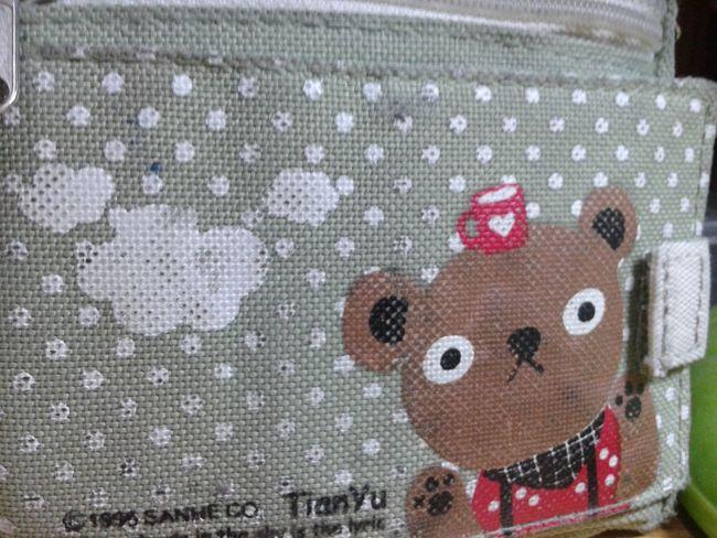 Teddy Bear 🐻 TEDDY LOVE Teddymouse Pencase ...☮💟...
