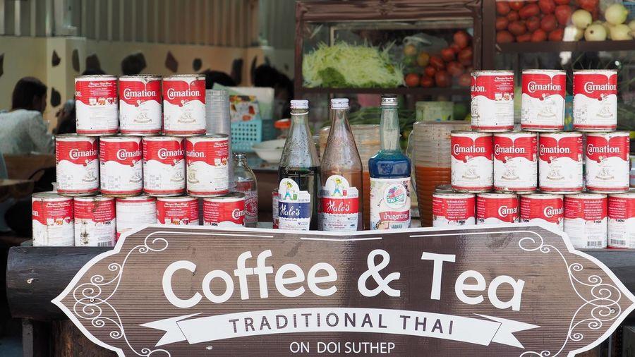 A coffee stall