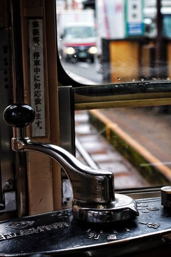 TRAM. Focus On