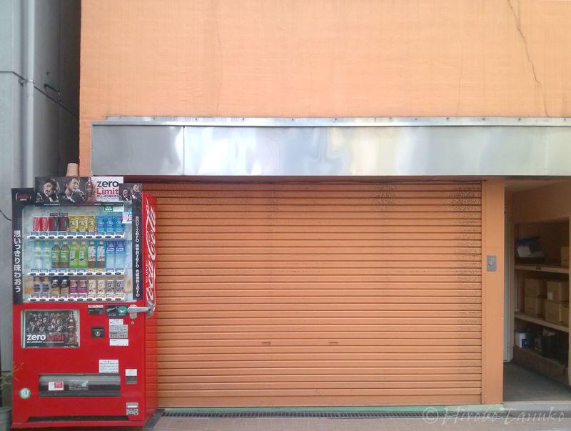 Streetphotography Minimalism