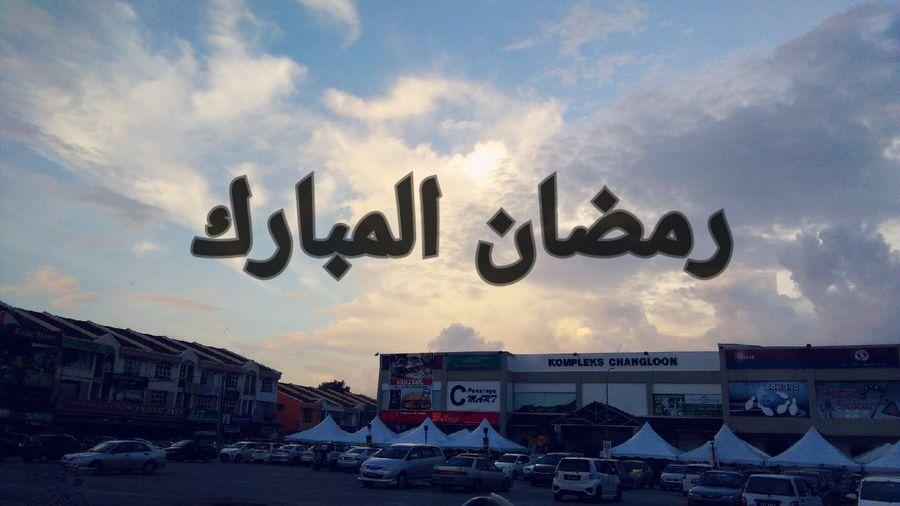 Salam Ramadhan AlMubarak... Ramadhanalmubarak Fastingmonth