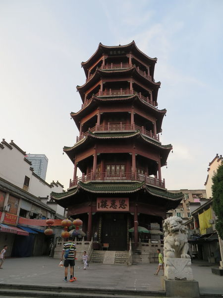 Chinese pagoda near the city centre of Hefei. Pagoda Architecture Chinese Pagode Place Of Worship Travel Destinations