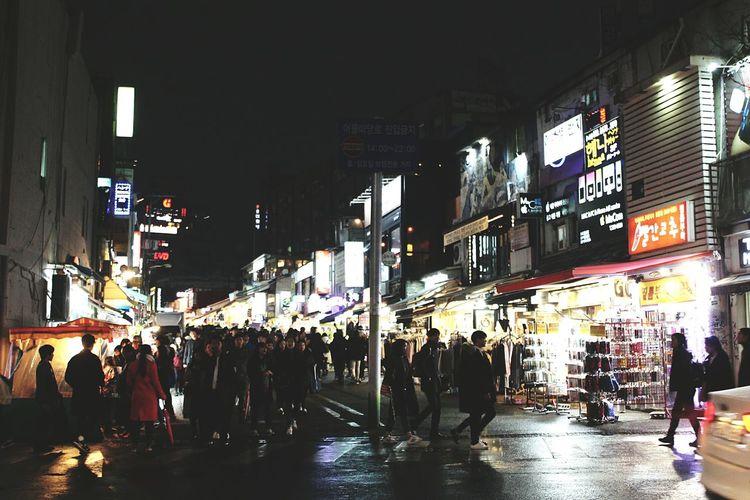 Seoul City Korea Trip Korea Street Hongdae Street