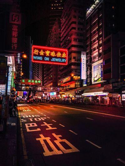 Hong Kong 🇭🇰