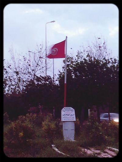 Tunisia Tunisian Flag RIP Brahmi