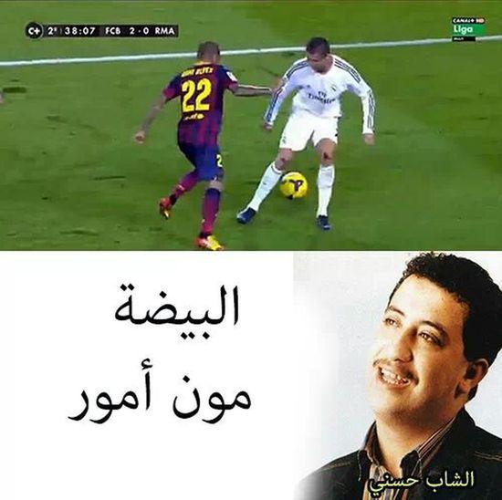 Barcelona FCB Alves Cristiano RONALDO