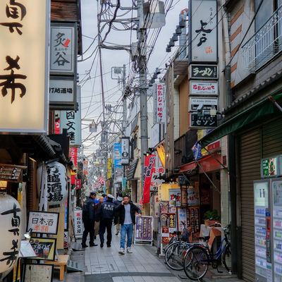 Street Tokyo Japan Building Exterior City Built Structure Architecture Non-western Script Script Text Communication Real People Group Of People City Life Transportation Sign Mode Of Transportation Building Land Vehicle Incidental People Women Lifestyles Outdoors