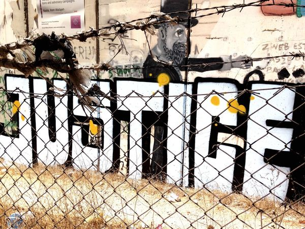 Apartheid Wall. Symbol Freepalestine Nojustice Palestine