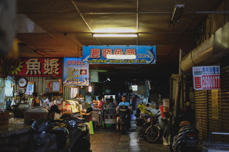 Tainan, Taiwan. Market Old Town Taiwan Arcade Architecture Built Structure Ceiling Communication Crowd Fujifilm Fujifilm_xseries Group Of People Illuminated Indoors  Men People Real People Shopping Transportation Women