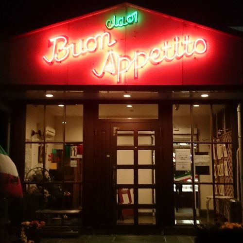 閉店 のお知らせを聞いて久しぶりに アラジン イタリアン イタリアンレストラン 美里