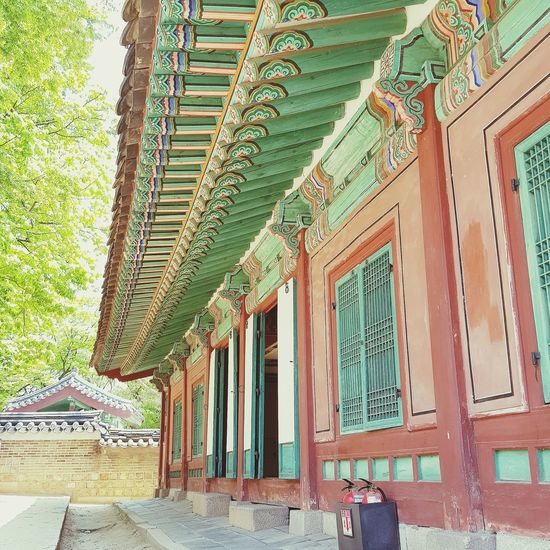 Changdeokgung Palace Joseon Dynasty Architecture Seoul Architecture Korean Architecture Tripwithsonmay2017 Tripwithson2017 Palace Architecture Seoul Southkorea